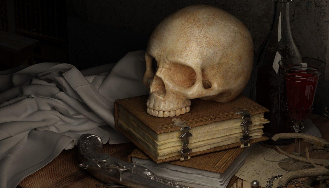 цереп на книгах