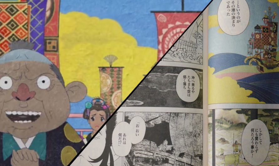 Об отличиях манги от аниме